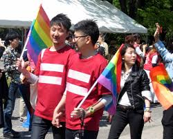 ORGULLO GAY JAPON
