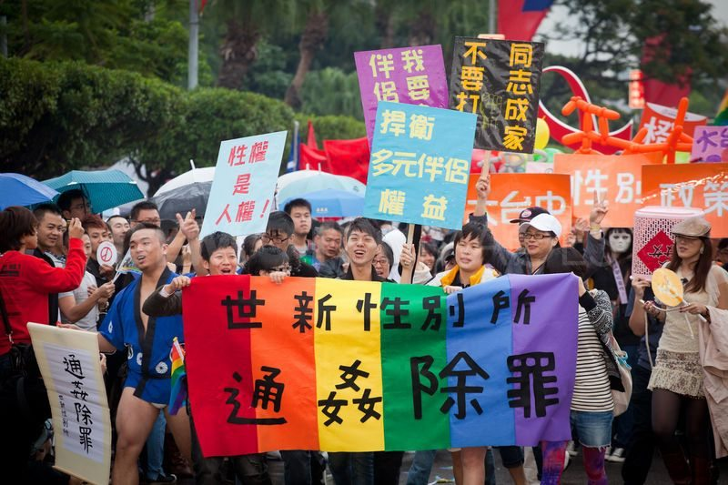 taiwan-gay-pride-parade