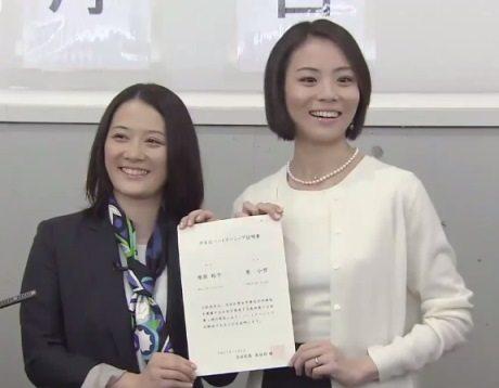 lesbians japan